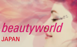 Beautyworld Japan logo ilikevents