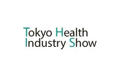 Tokyo Health Industry Show (THIS) ilikevents