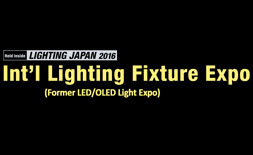 Lighting Fixture Expo ilikevents