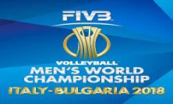 FIVB Volleyball Men's World Championship Italy-Bulgaria 2018 logo ilikevents